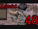 【Kenshi・βテスト実験版:0.98.9】KAMOtan卿の冒険Part55【夜のお兄ちゃん実況】