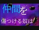 【サイヤの日記念MAD】ドラゴンボール「超☆スーパーDragon Soul」