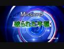 【地球防衛軍5】東北のフェンサーINFで地球を防衛するpart4【M5】
