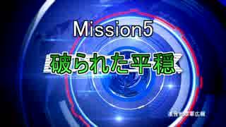 【地球防衛軍5】東北のフェンサーINFで地