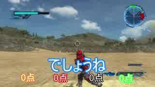【地球防衛軍5】レンジャーINF縛りで地球