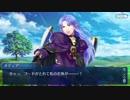 Fate/Grand Orderを実況プレイ セイバーウォーズ(復刻)編part4