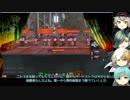 一期とまんばのLobotomy Corporation テスト動画