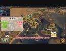 CIV6 アラビア、世界へ part8 決戦