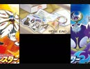 【ポケモンムーン】初見でプレイしていくよんPart30【実況プレイ動画】