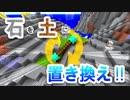 【Minecraft】自作MODとMinecraft Part9【自作MOD】