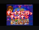 寒すぎる動画(精神的に)「実技格闘訓練vol2」 【SSF2X】