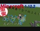 格安簡単!?オブザーバー式エレベーター Minecraft 1.12.2