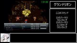 クロノトリガー RTA 日本語版any% 2:48:47 part3