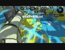 【細々と】Splatoon2 ヘタレA+のガチエリア その49【実況プレイ】