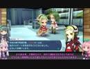 【7th-Dragon2020】琴葉茜と結月ゆかりが行く「デストロイヤー」一人旅 Part03【VOICEROID実況】