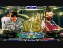 FinalRound2018 スト5AE Top8Losers NuckleDu vs 藤村