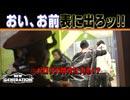 NEW GENERATION 第48話 (3/4)