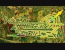 ✲ハイパーゴアムササビスティックディサピアリジーニャス ✲ 歌ってみた【のーく】 thumbnail