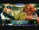 FinalRound2018 スト5AE LosersFinal Verloren vs ときど