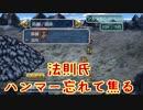 【ロマンシングサガ2】ロマンをシングする物語 #22 火山登山~゚(n'∀')η