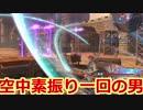 【ディシディア】 初めて触ったDDFF NT #27