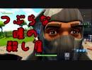 【FORTNITE】クラフトしながらPUBGするゲーム ド素人がフォートナイト実況 #7