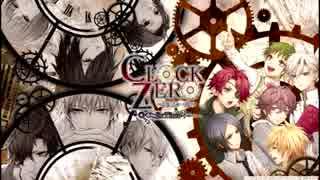 CLOCK_ZERO ~終焉の一秒~1