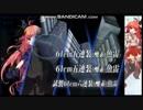 【艦これ】女神カウンターうーちゃんぱんちっ!【捷号決戦!邀撃、レイテ沖海戦】