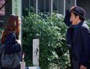 東京センチメンタル 第9話