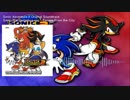 Sonic The Hedgehog ost - Escape From the City