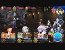 【FGO】セイバーウォーズイベント「星団級」3ターン周回