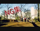 【NG集】桜ノ雨 【@ひふみ 霊華 アール】