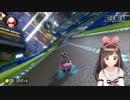 【マリオカート8DX】8.強くなったので、生でオンラインやっちゃいます!
