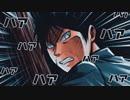 ショートアニメ『彼岸島X』アフレコ企画 ver.やみえん