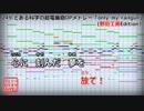 第16位:【フル歌詞付カラオケ】とある科学の超電磁砲OPメドレー【only my railgun~LEVEL5~sister's noise】(fripSide)【野田工房cover】 thumbnail