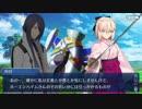 【実況プレイ】Fate/Grand Order 復刻:セイバーウォーズ(4)