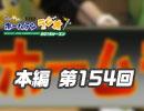 【第154回】れい&ゆいの文化放送ホームランラジオ!