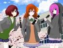 【女3人で】桜ノ雨【∞FestivaL】