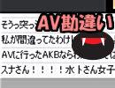 【あなろぐ部】第3回ゲーム実況者お邪魔者2(03)