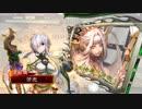 【三国志大戦】一介の侍が天女と戯れる動画‐ 40【一品下】