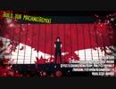 【MMDデビルマン】Build Our Machine(Remix)/不動明モデルテスト【Devilman_crybaby】