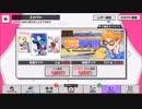 【無課金】A3!【初恋甲子園】10人選抜