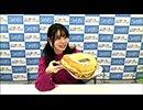 ファミ通presents ひとりWUGちゃんねる!(仮)【第6回/奥野香耶】