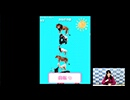 ファミ通presents ひとりWUGちゃんねる!(仮) 奥野香耶さんが『DTB』に挑戦!!【第6回オマケ放送】