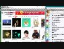 第56位:【ch】うんこちゃん『ラジオ体操』 7/9【2018/03/18】 thumbnail