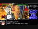 第98位:【ゆっくり実況】あら、こんな所に三国志の大戦屋さん ¥5戦目【一品】 thumbnail