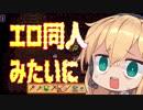 マキちゃんがブラック企業に疲れてほのぼの田舎ライフを満喫(略)9 thumbnail
