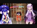 第4位:CBRでゆかりたび!~北海道編3たび!~ thumbnail