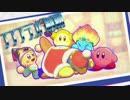【スターアライズ実況】ピンクの勇者と星の危機!!【part3】