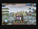トーラムオンライン 自由を謳歌する正統派MMORPG (42) ストーリー編