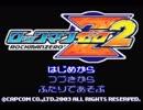 第90位:【TAS】 ロックマンゼロ2 in 49:47.57 thumbnail