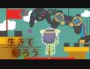 謎を解き明かし、生還する。2Dドットゲームaxiom verge 京町セイカ実況プレイpart3
