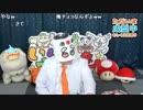 【キャラチョコ】ドキドキさんのいじってあそぼ 第9回【タイチョー】 再録 part5
