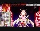 第32位:【家パチ実機】CRF戦姫絶唱シンフォギアpart44【ED目指す】 thumbnail